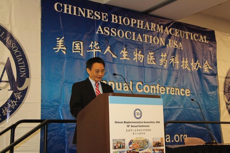 CBA现任会长陈平博士致CBA第十八届年会开幕辞