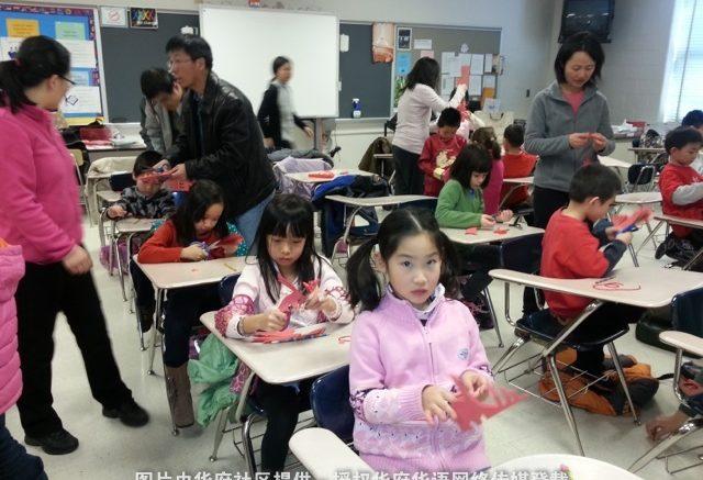 希望中文学校波城校区举行家长会