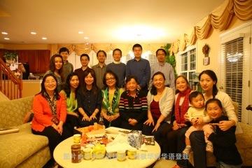 湖南同乡会2014年理事