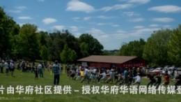 picnic2012 0424