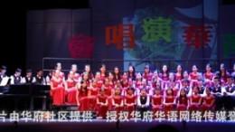 JinHua2013 CastleInTheSky 11ss