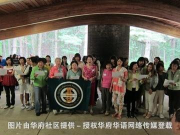 参加中国华文作文比赛获奖学生