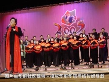 2005.2.13guo lan ying. SJPG