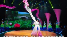 Qi Aiyun Tian nv san hua1