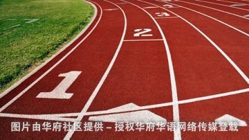background-track-and-field