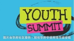 Youth-Summit-art