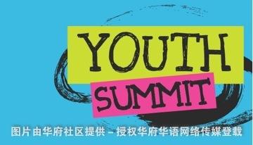Youth-Summit-art