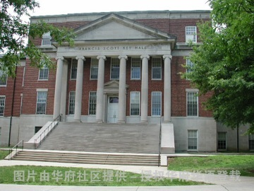 Francis Scott Key Hall