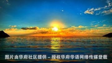 Sunrise-Free