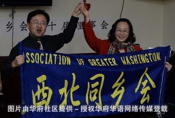Xibei2014-12meeting LiLei-1