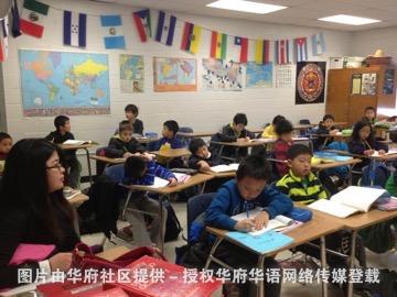 洛城老师图片