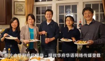 洛城老师图片2