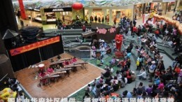 2.04.2012 CCACC Lake Forest Mall Lunar New Year festival Gaithersburg Maryland 9