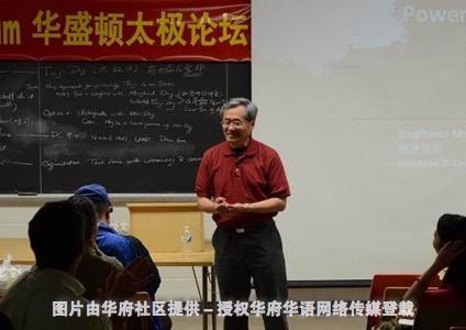 p4 forum zhu