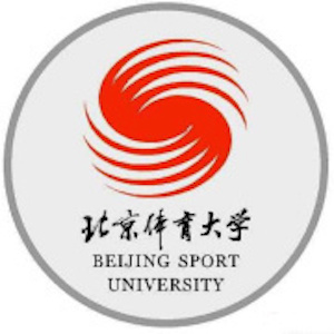 bsu logo1