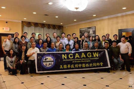 NCAAGW 4