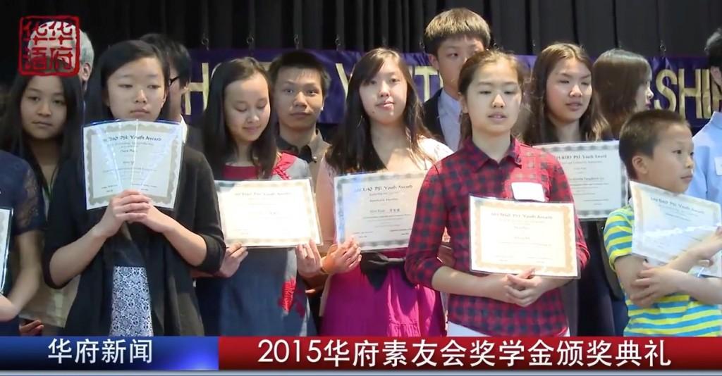 award2015-2