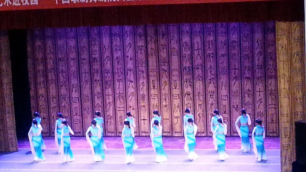 雪娟舞蹈学校