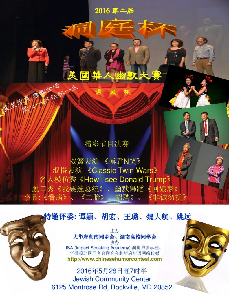DongTingBei7-page-001