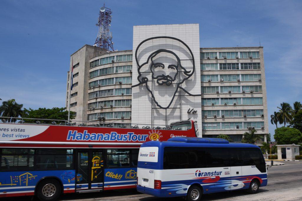 图4哈瓦那革命广场