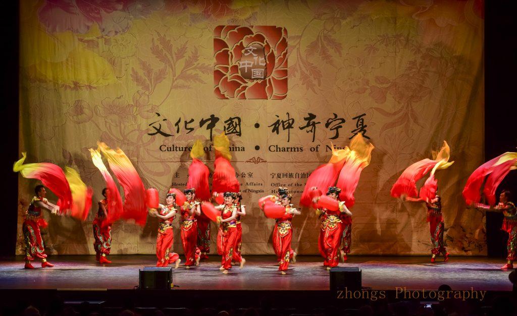 03文化中国神奇宁夏