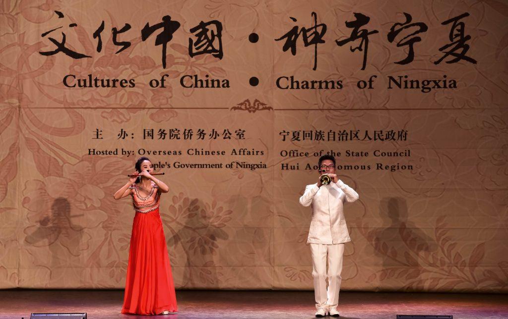 09文化中国神奇宁夏