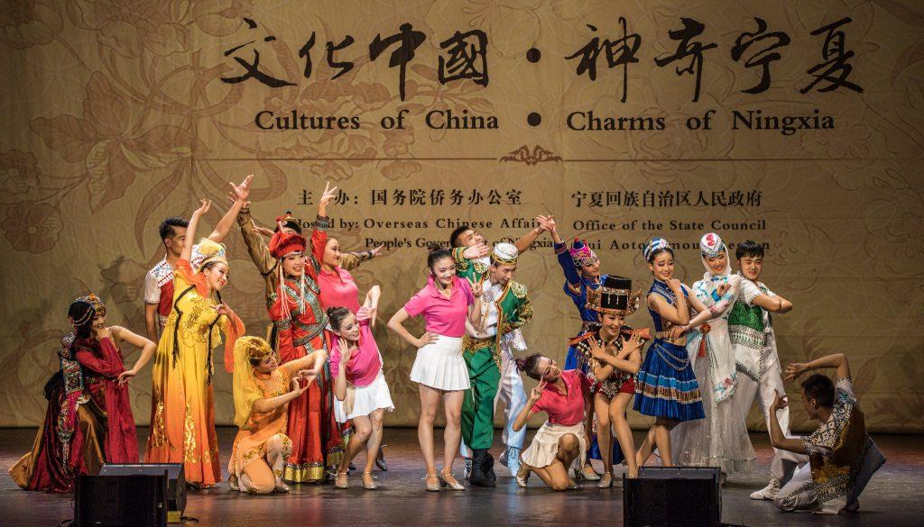 15文化中国神奇宁夏