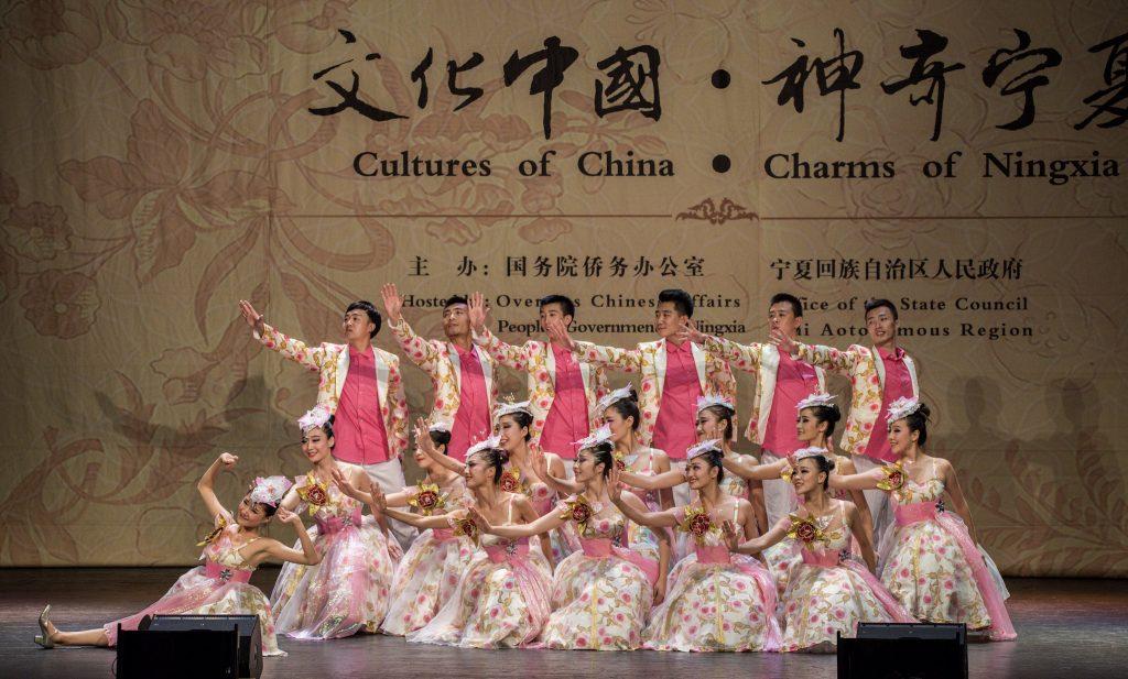 18文化中国神奇宁夏
