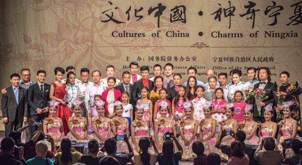 19文化中国神奇宁夏