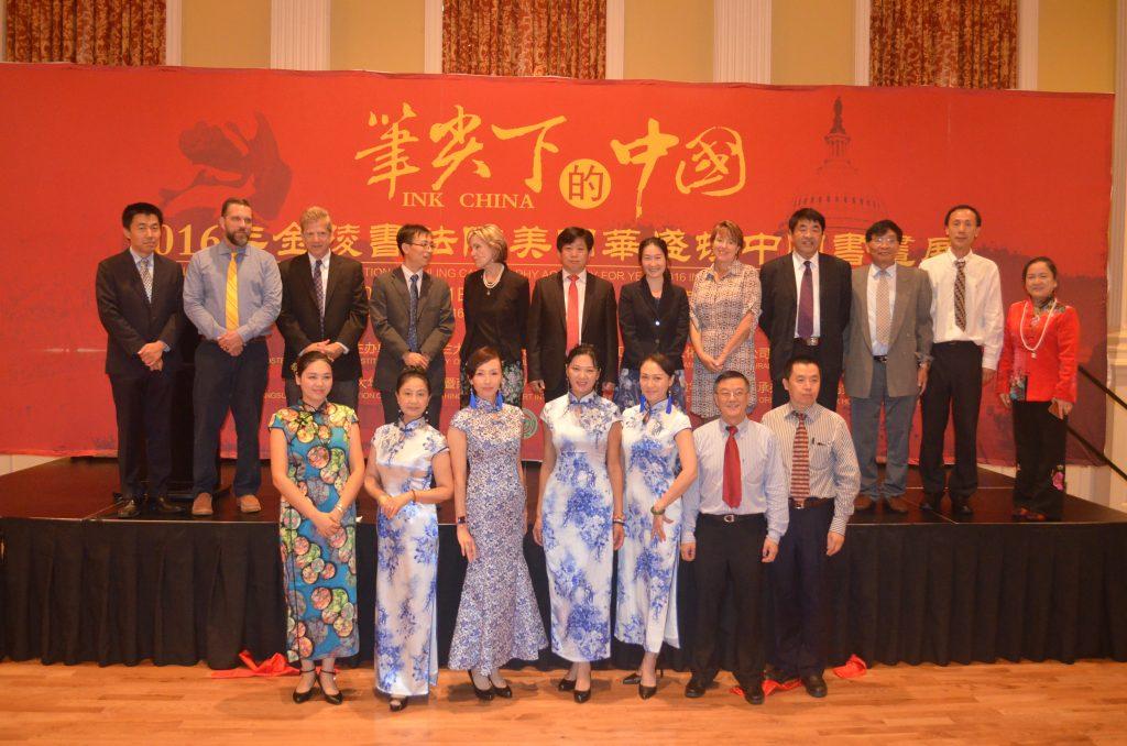 opening_ceremony1