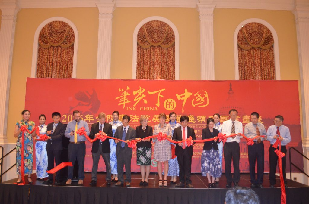 opening_ceremony2