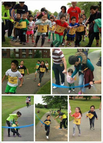 儿童欢乐跑