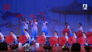 2018同心欢乐新年晚会《青花蓝与中国红》